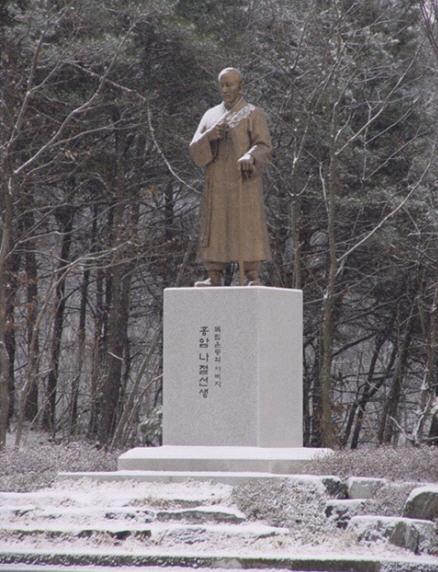 평화공원을 내려다 보고있는 '독립운동의 아버지 홍암 나철 동상' 평화공원을 내려다 보고있는 '독립운동의 아버지 홍암 나철 동상'